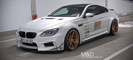 aumento-potencia-motor-BMW-SERIE-6